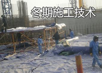 天津建筑资质代办