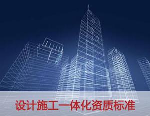 天津企业资质代办公司