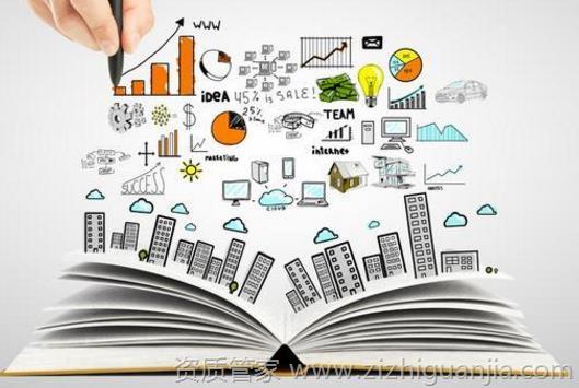 房建二级资质代办对企业有哪些影响